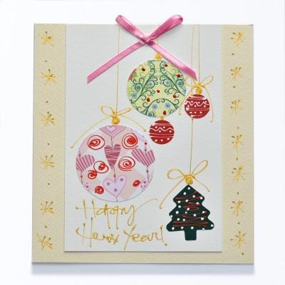 Felicitare Crăciun