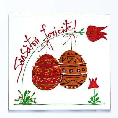 Felicitare Paște